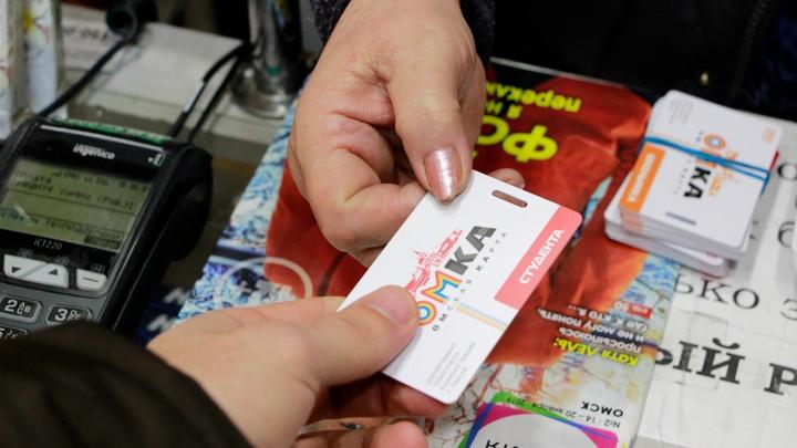 Власти попросили омичей не устраивать ажиотаж вокруг покупки транспортных карт