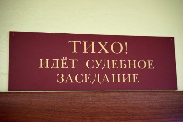Подсудимая Вера Глотова получила условный срок и штраф 700 тыс. руб.