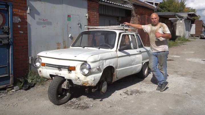 Новосибирцы соорудили трёхколёсный «Запорожец»