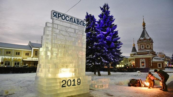 Ярославец подарил городу ледяной арт-объект: фото