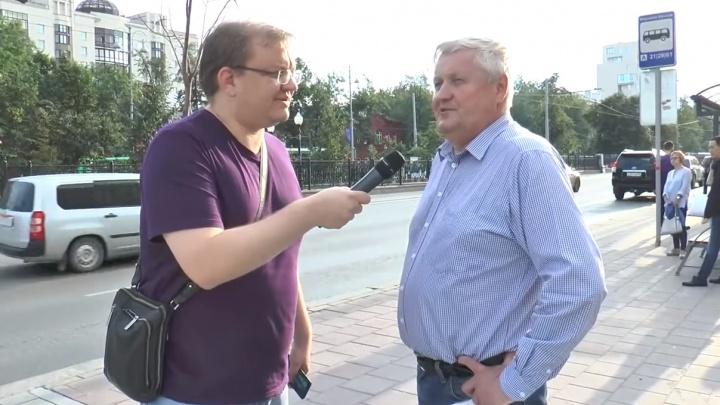 Прямой эфир с улиц Екатеринбурга: что думают уральцы о пенсионной реформе