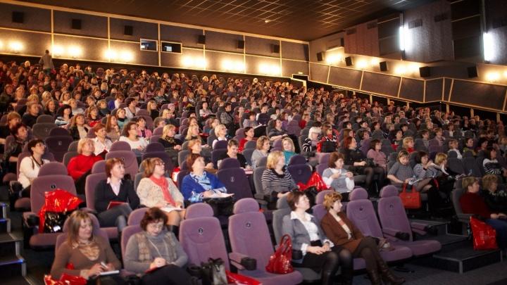 В Красноярске пройдет бухгалтерский семинар с участием налоговой службы