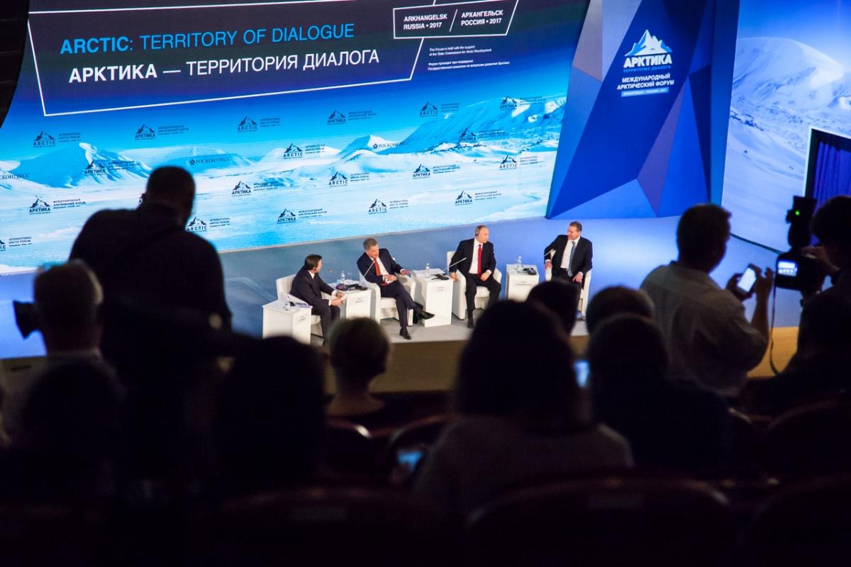 В 2017-м в Архангельск приехали президенты России, Исландии и Финляндии