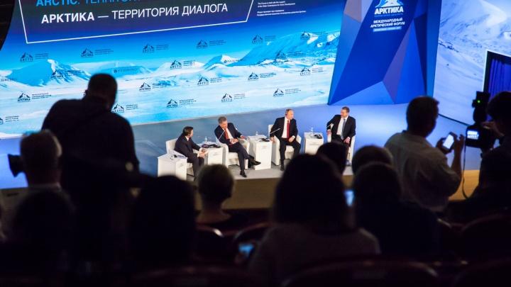 В 2019-м Архангельск примет Арктический форум в апреле
