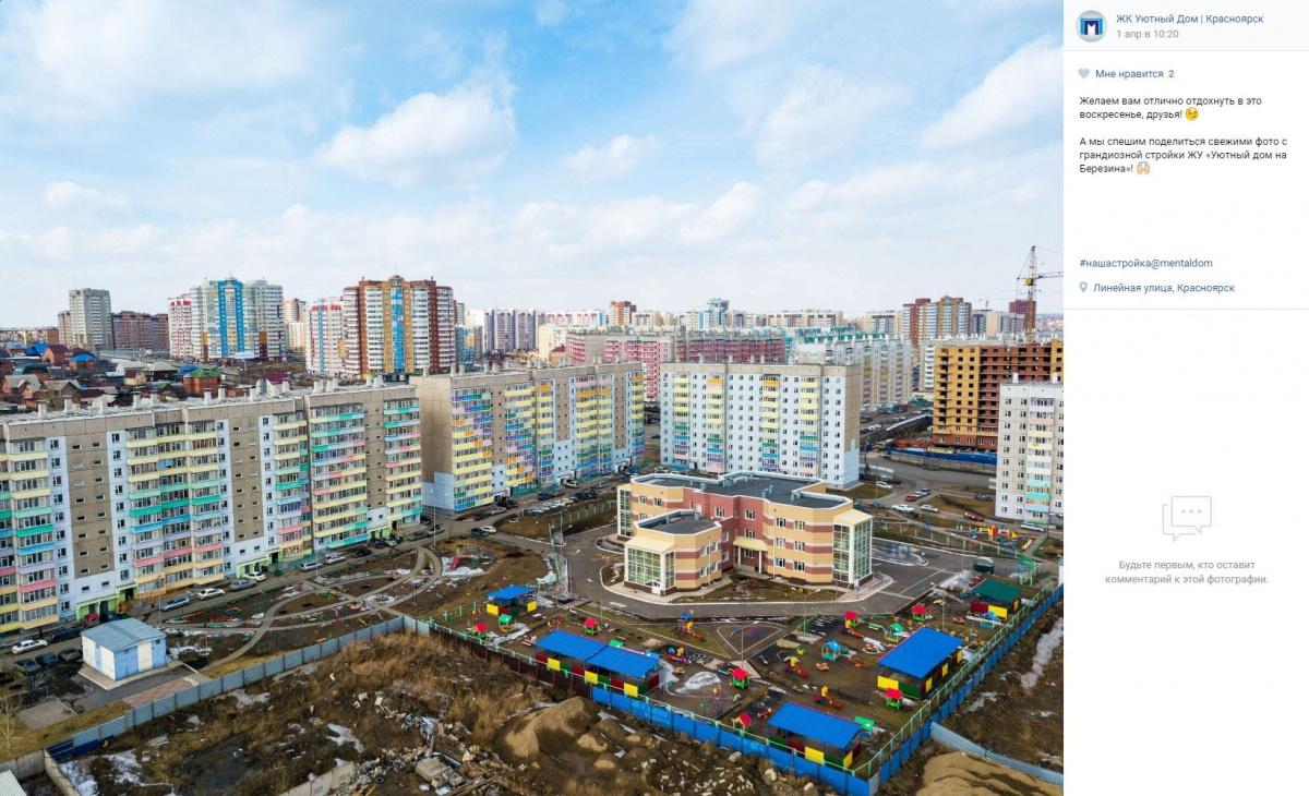 Такие фото со стройплощадки на Березина в своей группе публикует «Ментал-Плюс»