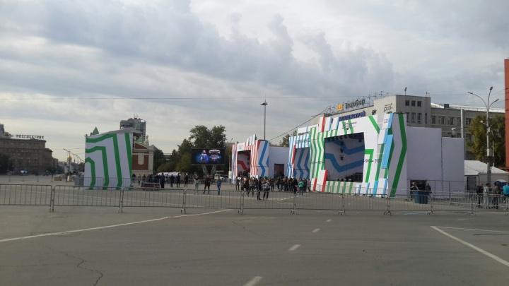 Центр Новосибирска перекрыли с утра ради юбилея области