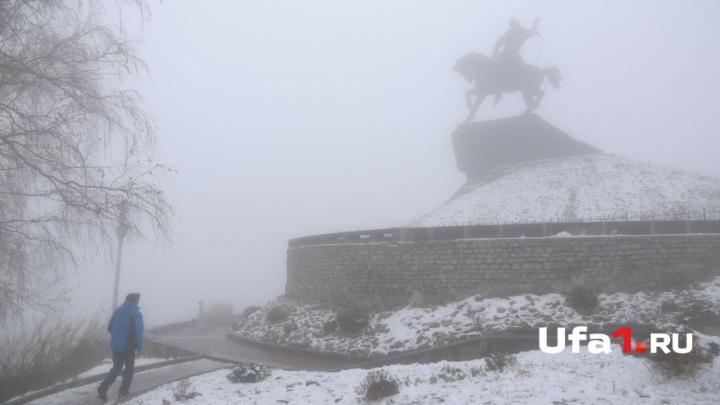 Сказочная Уфа: город утонул в тумане