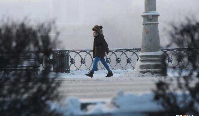 Объявлена первая степень опасности: свердловчан предупредили о плохих погодных условиях в выходные