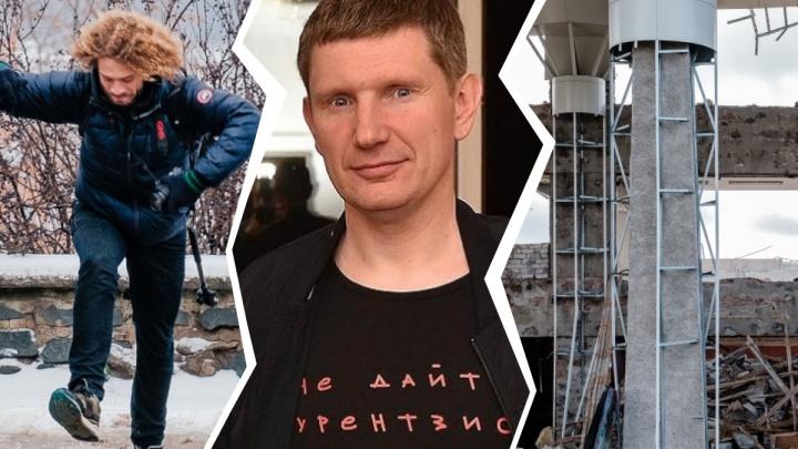 Итоги 2019 года в 25 фотографиях: приезд Варламова, отъезд Курентзиса, снос ДК «Телта» и киосков