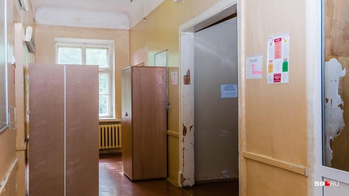 В Перми суд решил судьбу гинекологии в ГБ № 6 — из-за нарушений ее хотел закрыть Роспотребнадзор