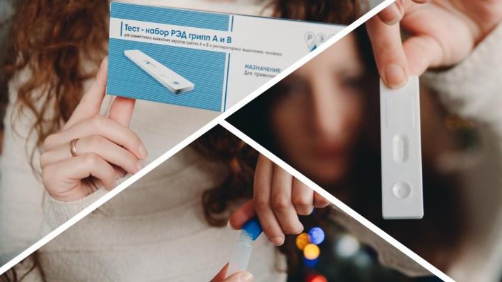 «Дорогой, три полоски!» Проверяем тест на грипп, который сложно купить в тюменских аптеках