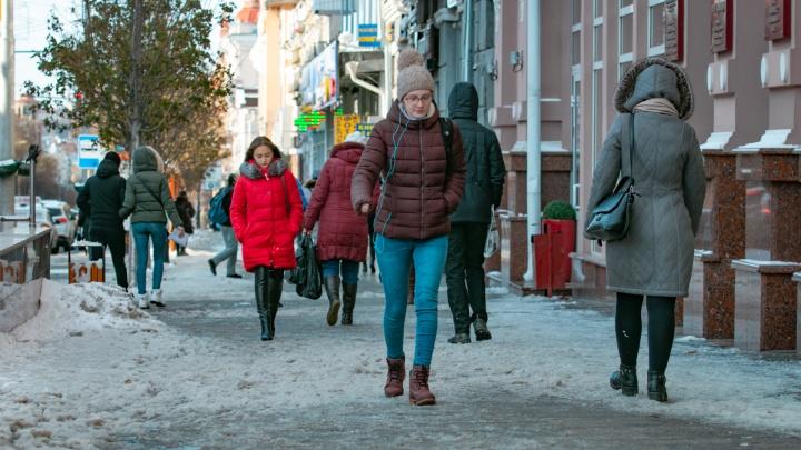 Первые морозы: какая погода будет в Ростове на этой неделе