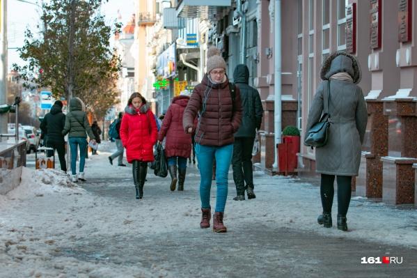 Время пуховиков пришло: в Ростове к выходным ожидается мороз
