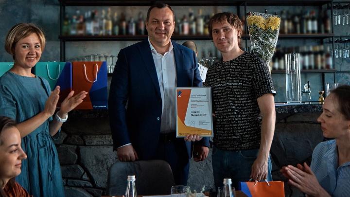 «Ростелеком» в Красноярске наградил участников журналистского конкурса
