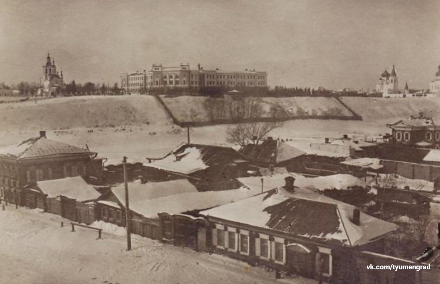 Вид из Зареки на Затюменку. Открытка времен Первой мировой. Фото сделано в период с 1914 по 1920 год