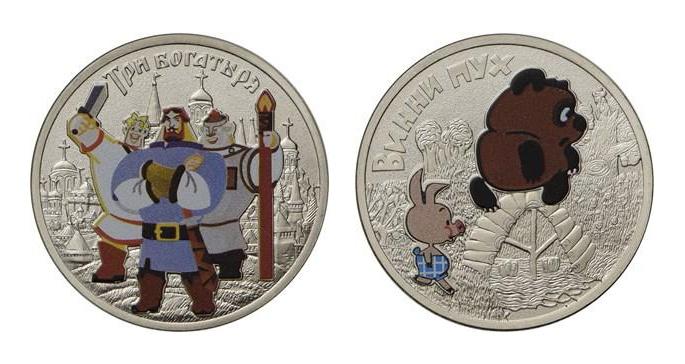 В банке разъяснили, как получить новые монеты с Винни Пухом и богатырями