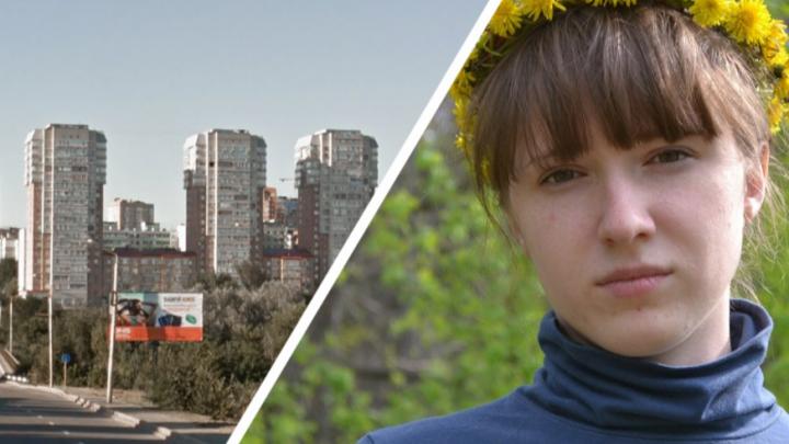 В Ростове вынесли приговор убийце 22-летней Марии Перебейнос