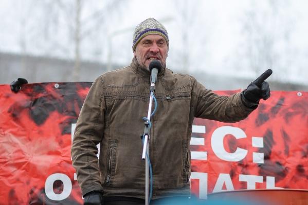 После визита на Шиес Максим Шевченко выступил на митинге в Сыктывкаре