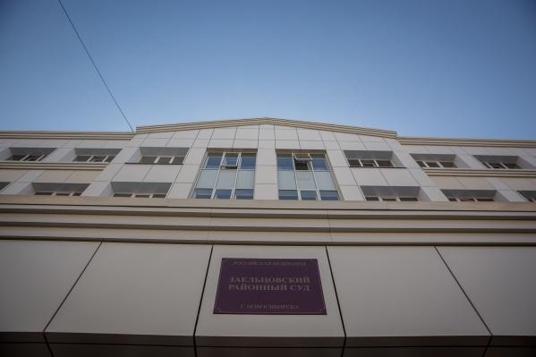В Заельцовском суде говорят, что шлагбаум обеспечивает безопасность работников и посетителей суда