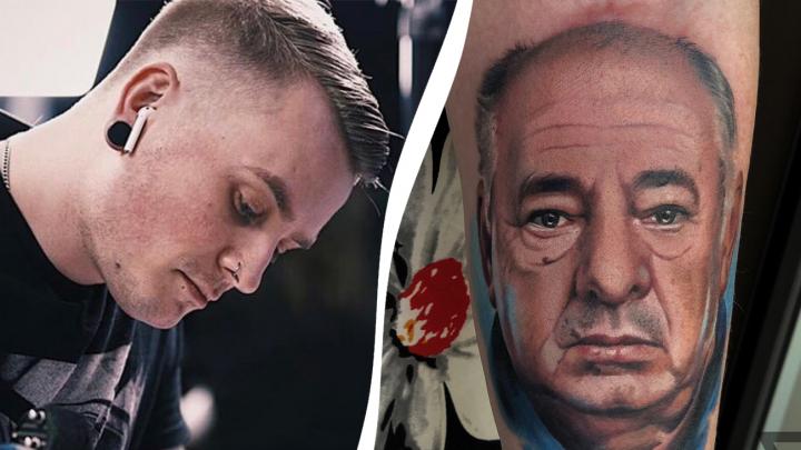 Портрет мужа на руке: как я сделал тату 70-летней старушке в Бельгии и возможно ли такое в России?