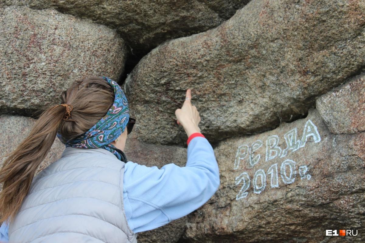 Маршрут выходного дня: едем читать наскальные рисунки на древнейшее святилище Урала