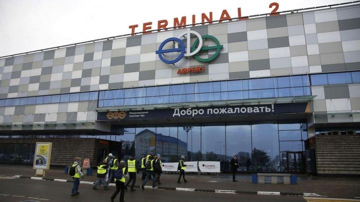 Аэропорт Уфа начал производить бортпитание совместно с  «Аэромар»