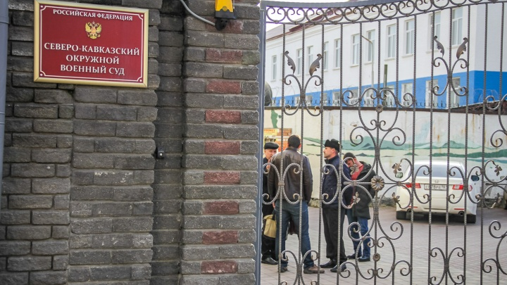 Фермера из Ростовской области осудили за видео во «ВКонтакте»