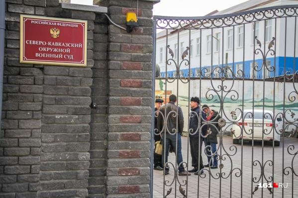 В Северо-Кавказском окружном военном суде огласили приговор фермеру-экстремисту