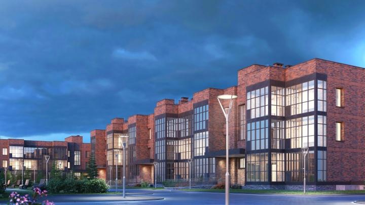 Элитное жилье Академгородка: в экорайоне продают квартиры с гостиными 42 кв. м и потолками 3 метра