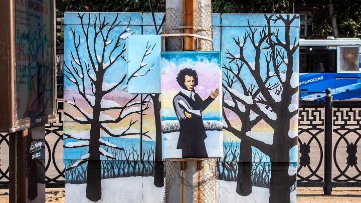 «Как же это по-скотски»: в центре Челябинска триптих с Пушкиным закрасили серой краской