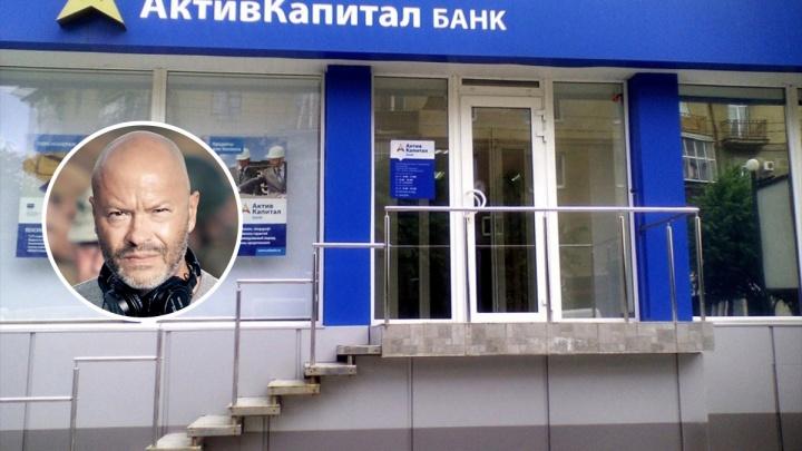 Федор Бондарчук задолжал самарскому «АктивКапитал Банку» 10 миллионов рублей