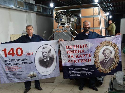 Путешественники на катамаранах воздвигли памятник первопроходцам Арктики на берегу Карского моря