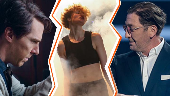Концерт Лепса, Radio Queen и Камбербэтч в роли Теслы: выбираем, куда в Перми сходить на неделе