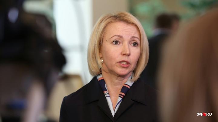 После смерти троих детей замгубернатора Челябинской области Ирина Гехт пообещала кадровые перемены