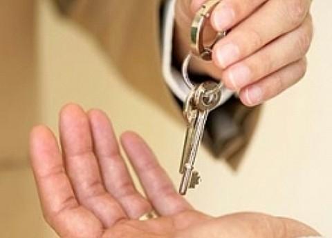 В Новосибирске разыскивается владелец квартиры