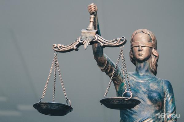 В Ростовской области за невыплату зарплаты директор компании пошел под суд