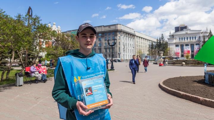 Меценаты с большой дороги. На улицах Новосибирска появились волонтеры странного фонда