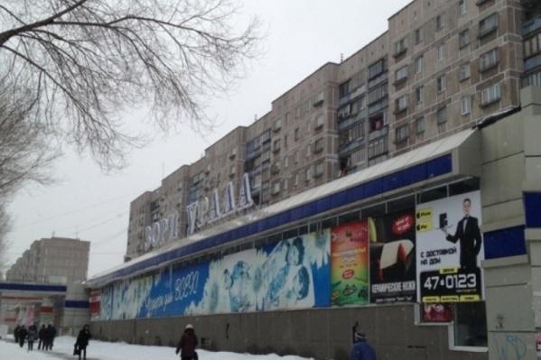 Торговый комплекс пострадал после пожара в феврале этого года
