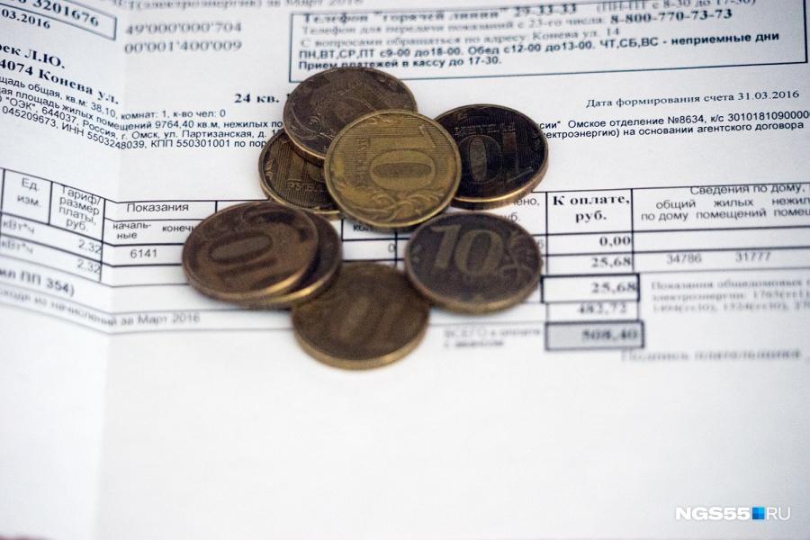 Тарифы науслуги ЖКХ вЛенобласти возрастут летом 2018 года