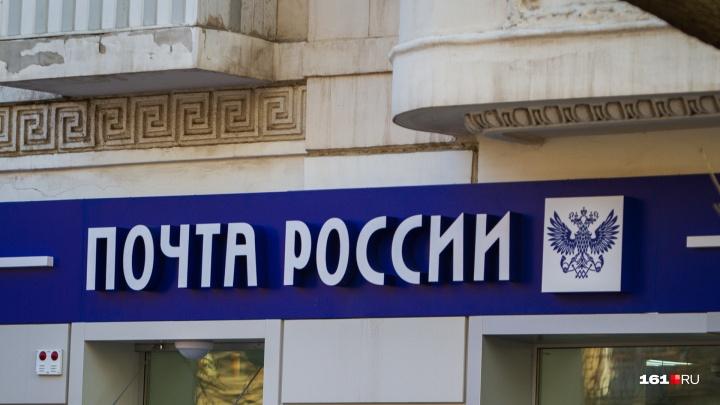 Стало известно, когда начнется строительство логистического центра «Почты России» под Ростовом