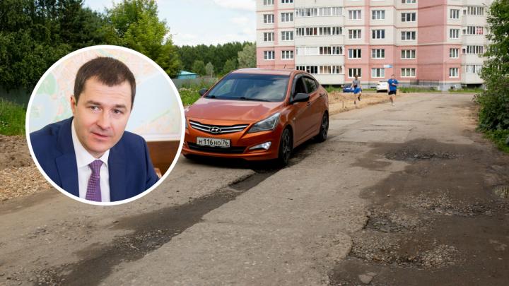 «Обещал — пусть строит»: жители Ярославля потребовали от мэра обещанную им дорогу