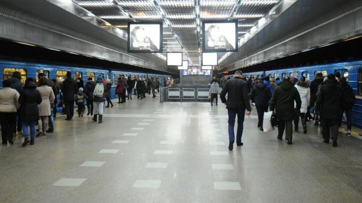 """На станции метро """"Геологическая"""" заменят эскалаторы, систему безопасности и электрочасы"""