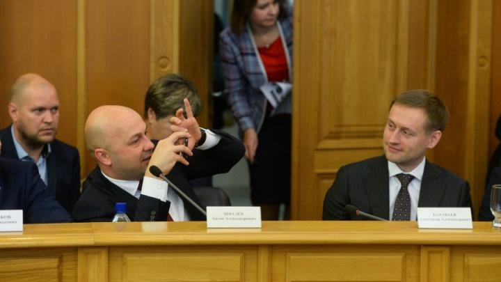 Депутаты думы Екатеринбурга проголосовали за выплату себе премий в 25 окладов