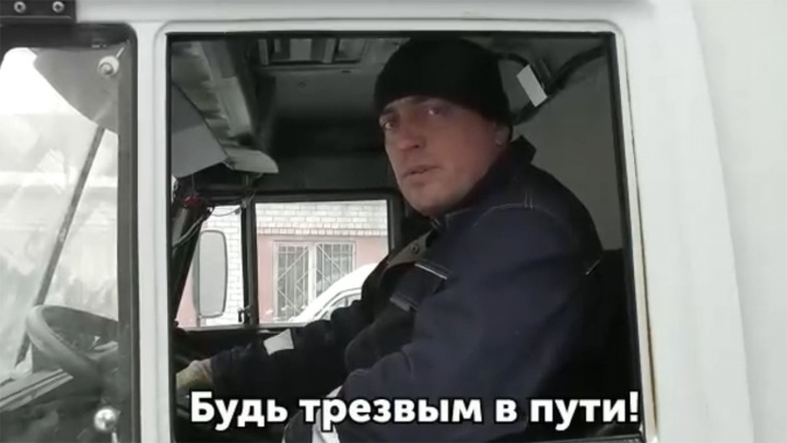 Челябинская ГИБДД запустила флешмоб о вреде пьянства за рулём. В ролике — водители трамвая и скорой