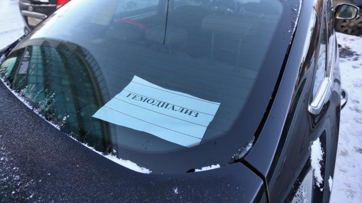 «Недостаточность» совести: водителей оставили без денег за доставку на диализ больных южноуральцев