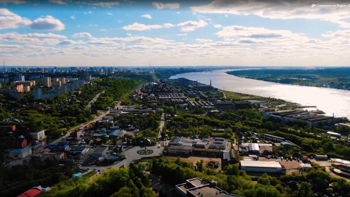 Сверху виднее: тест на знание самых сногсшибательных мест Пермского края