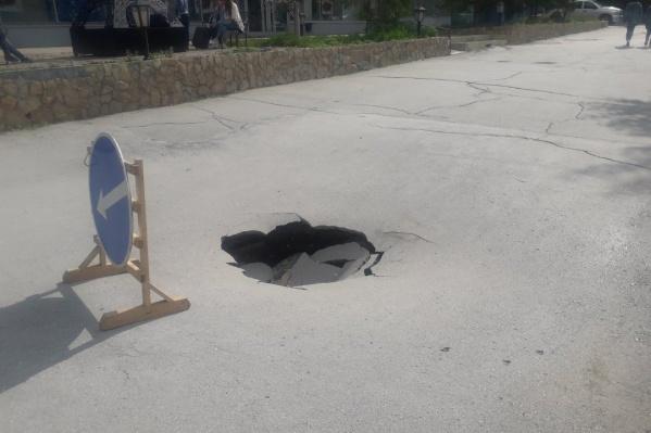 Асфальт провалился на тротуаре