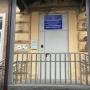 В Ростове 7 коррекционных школ остались без денег на модернизацию. Комментарий министра образования