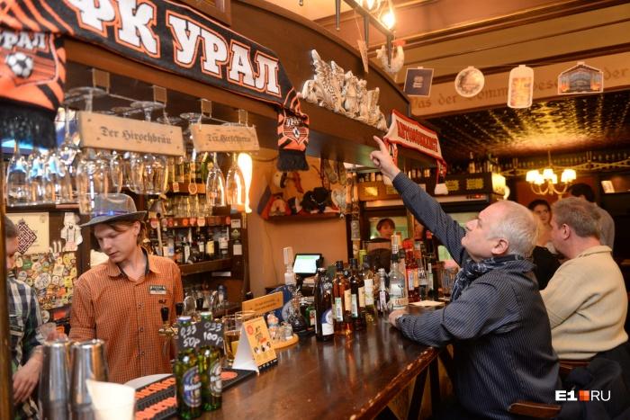 RatsKeller проработал почти 10 лет и стал одним из популярных ресторанов города