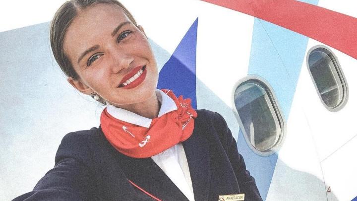 За звание самой красивой бортпроводницы в России и СНГ поборется сотрудница «Уральских авиалиний»